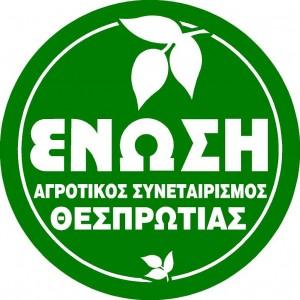 ENQSH LOGO